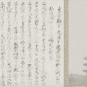 touzi_banner-680x272