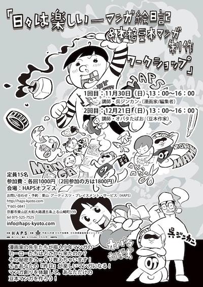 manga_os