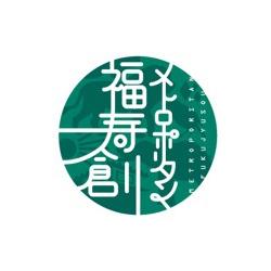 fukujyu_logo