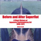 , Adrian Favell氏『Before and After Superflat』出版記念トークイベントのお知らせ