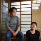 , 京都に住むこと1 — 寺島みどり