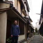 , 京都に住むこと2 — 彦坂敏昭