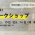 yukadukuriws20130112