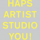 , 第3期 HAPSスタジオ使用者を募集します!