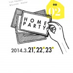 homeparty02
