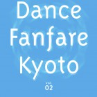 , 【協力イベント】Dance Fanfare Kyoto vol.2