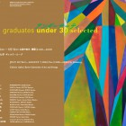 , 「KUAD graduates under 30 selected」にてHAPS賞を選出