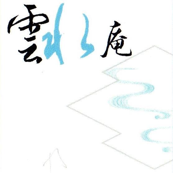 ロゴ入り名刺サンプル のコピー