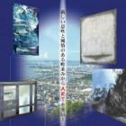 , 第2回うたづArt Award2015 作品募集
