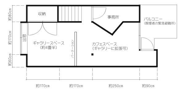 店舗 平面2F_201410