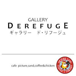 logo-refuge