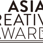 , ASIAN CREATIVE AWARDS 作品募集