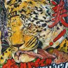 , 榎本耕一個展「超能力日本」開催のお知らせ