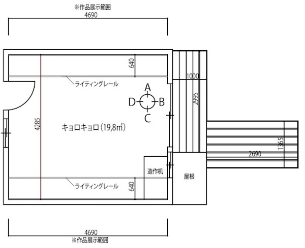 キョロキョロ DXF版.dxf