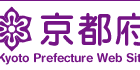 , 京都府地域力再生プロジェクト支援事業交付金