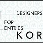 , Designers in Residence Kortrijk レジデント募集(コルトレイク/ベルギー)