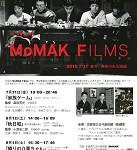MoMAKFilms2015JulAug