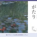 oyamazaki_plants_20150608_banner-thumb-951xauto-38290-thumb-527xauto-38563