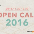 , Kuandu Museum of Fine Arts レジデンシープログラム2016(台北/台湾)