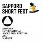 , 第11回札幌国際短編映画祭 作品募集