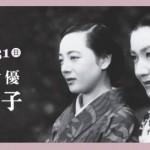 film_banner201601-680x272