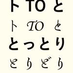 totori1