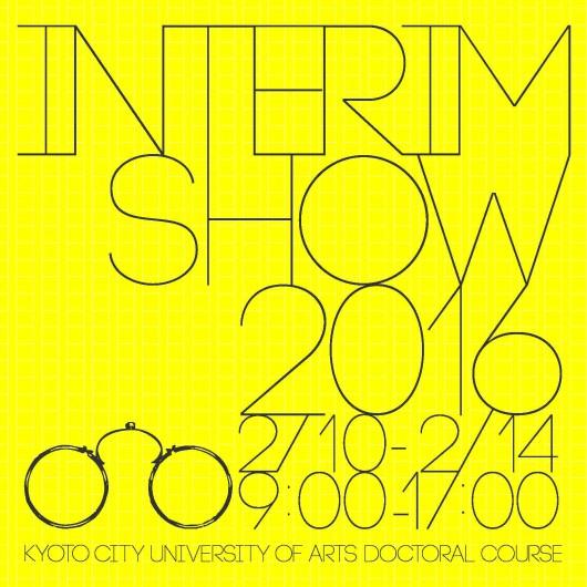 20160210_interim_DM