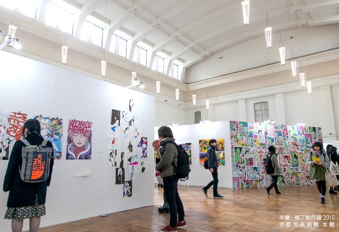 Kyoto Seika University thesis exhibition 2016