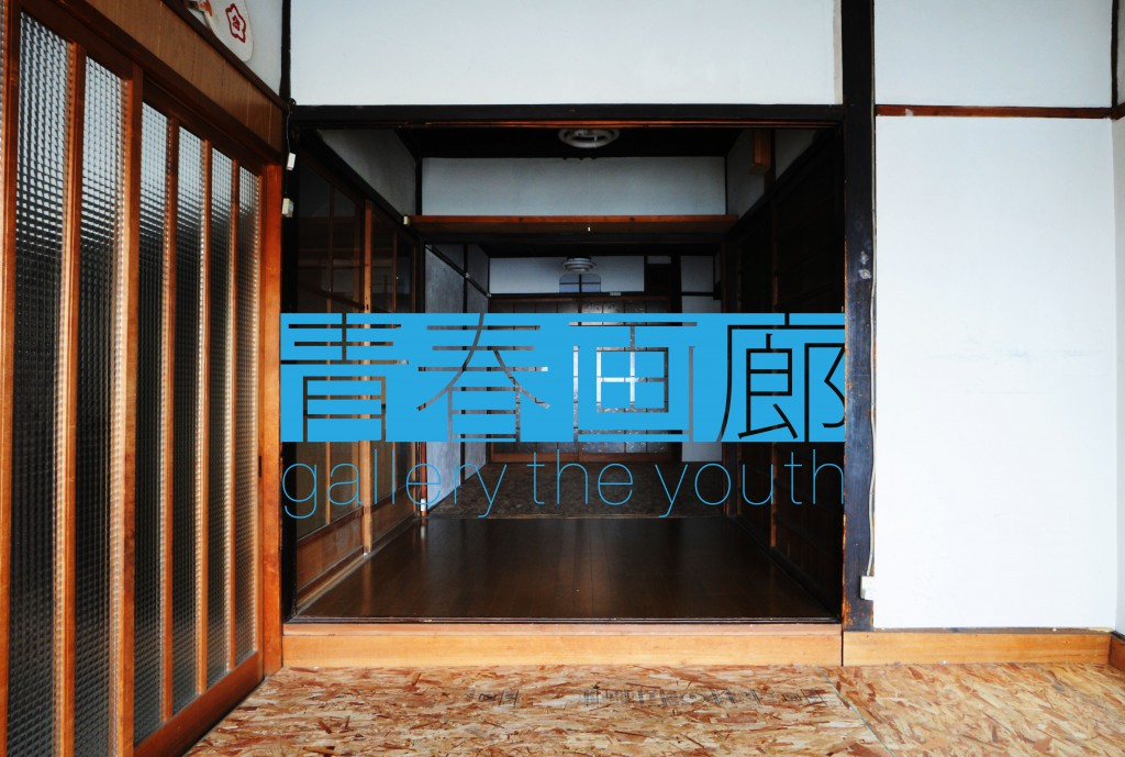 協力展覧会 gallery the youth opening group exhibition