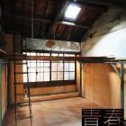 , 【協力展覧会】gallery the youth opening group exhibition : craft works in the fabric factory machiya