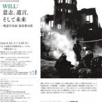 kyotographie omote.pdf