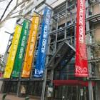 , 神戸アートビレッジセンター・若手芸術家支援企画 1floor 2016 作品・展示プラン募集