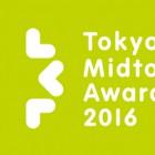 , (日本語) Tokyo Midtown Award 2016 第9回アートコンペ