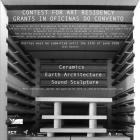 , Oficinas do Convento – Associação Cultural de Arte e Comunicação:補助金付きレジデンシー(モンテモル=オ=ノボ/ポルトガル)