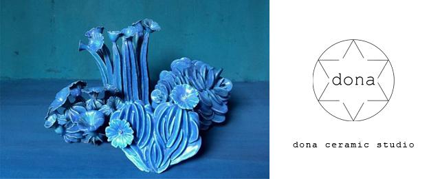 「majestic blue」- dona ceramic studio fair -