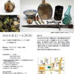 okinawasen_000