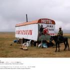 , ULTRA X HAPS TALK 002『中央アジアの現代美術ーーポスト・ソヴィエトの文脈から』