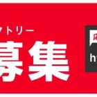 , 「京都国際映画祭2016」クリエイターズ・ファクトリー作品募集