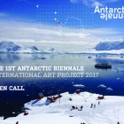 , Antarctic Biennale:The 1st Antarctic Biennale International Art Project 2017 [公募](南極)