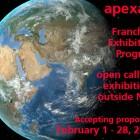 , (日本語) apexart フランチャイズ・エキシビション・プログラム公募