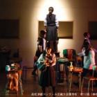 , 京都造形芸術大学 舞台芸術研究センター<舞台芸術作品の創造・受容のための領域横断的・実践的研究拠点>共同研究プロジェクトの公募
