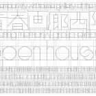 , 【協力展覧会】青春画廊西陣オープン記念展「open house」