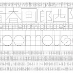 nishijin_open_flyer_表