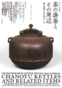 CHANOYU KETTLES AND RELAED ITEMS