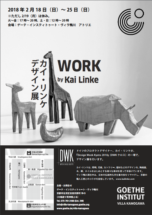 Kai Linke Design Exhibition