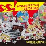 01_miss_mainpage