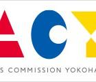 , 公益財団法人横浜市芸術文化振興財団 平成30年度 クリエイティブ・インクルージョン活動助成