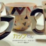 asano_satoshi_dm