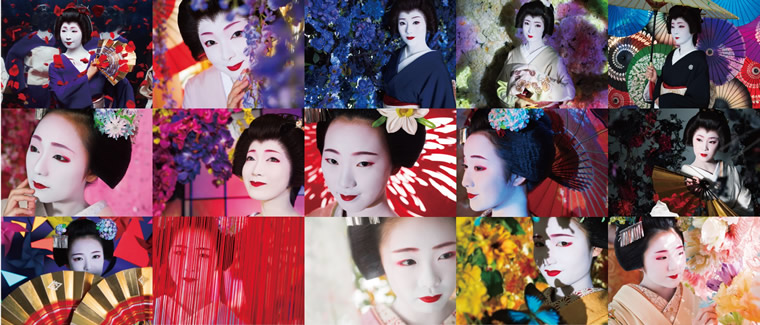 KYOTOGRAPHIE Kyoto international photograph festival 2018 asoshieiteddo program Dream of Mika Ninagawa photo exhibition UTAGE Kyoto entertainment district KYOTO DREAMS of KAGAI