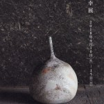 matsumoto_haruyuki_dm